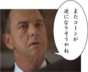 corngyaku.jpg