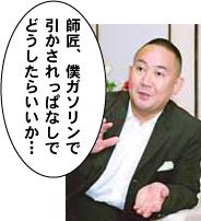 kobugaso.jpg