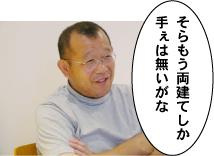 tsururyou.jpg